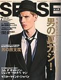SENSE (センス) 2010年 07月号 [雑誌]
