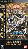 Gundam Battle Universe (Gundam 30th Anniversary Collection) [Japan Import]