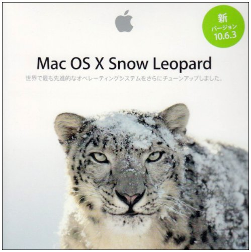 MAC OS X 10.6.3 SNOW LEOPARD / アップル