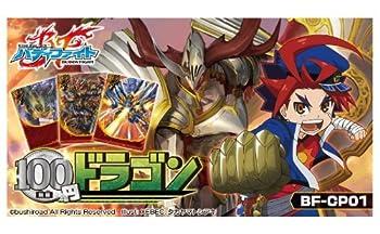 フューチャーカード バディファイト キャラクターパック 第1弾 BF-CP01 100円ドラゴン BOX