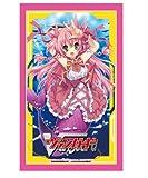 ブシロードスリーブコレクション ミニ Vol.54 カードファイト!! ヴァンガード 『マーメイドアイドル セドナ』
