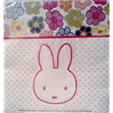 Miffy Nijntje Bunny Rabbit Birthday Party Beverage Napkins ~ 20 Count