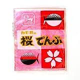 カモ井 桜でんぶ 18g×10袋セット 散らし寿司/キャラ弁/色粉