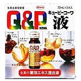 【第3類医薬品】キューピーコーワ液 20mL×3