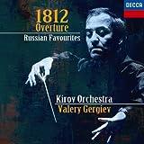 1812年~ロシア管弦楽名曲集