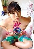 小林万桜 Angel Kiss 〜大人の予感〜 [DVD]