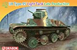DR7517 1/72 WW.II 日本帝国陸軍 九五式軽戦車 ハ号 後期型