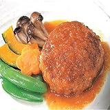 洋食亭のハンバーグ(おろしソース入り) 180g 冷凍