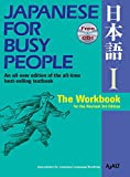 Japanese for Busy People I - The Workbook: for the Revised 3rd Edition