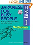 Japanese for Busy People I: The Workb...