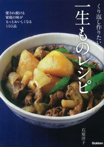http://macaro-ni.jp/26998