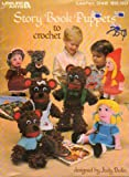 Story book puppets to crochet (Leisure Arts leaflet)