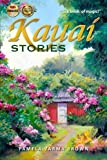 img - for Kauai Stories (Volume 1) book / textbook / text book