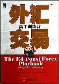 Ed ponsi forex playbook