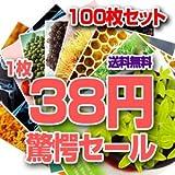 [MIJIN]◎韓国No.1 MIJINマスクパック100枚セット 87%OFF 100枚26円韓国コスメ◎