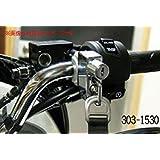キジマ(Kijima) ヘルメットロック メッキ グロム(GROM) PCX 303-1530
