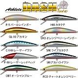 ジャクソン アスリート ダッシュチューン 9DS (シーバスルアー)