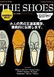 メンズファッションの教科書シリーズ vol.2 (Gakken Mook Fashion Text Series)