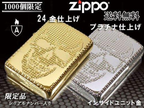 1000 pieces limited armor zippo lighters Zippo pair studded skull skull K24 gold PT gold tank.