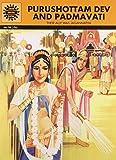 Purushottam Dev and Padmavati (Amar Chitra Katha)