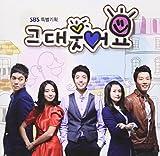 あなた、笑って 韓国ドラマOST (SBS)(韓国盤)