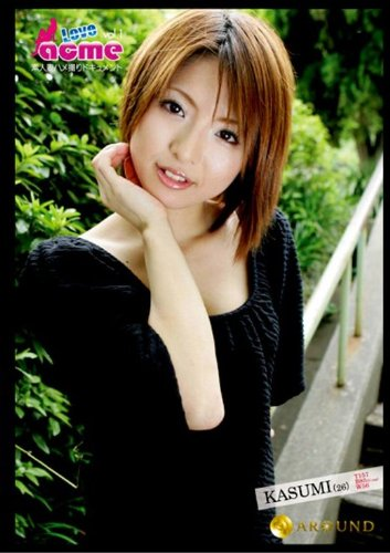 [KASUMI MIYUKI MOMO] Love acme vol.1