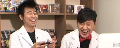 ザ・ゲームメーカー ~セガ編~ [DVD]