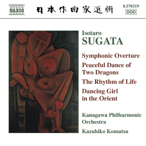 sugata-symphonic-overture-peaceful-dance-of-2-dragons-the-rhythm-of-life