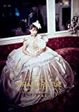 【Amazon.co.jp限定】(仮)Mimori Suzuko LIVE 2016『GRAND REVUE』初回限定版(内容未定付) [Blu-ray]