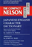 The Compact Nelson Japanese-English C...