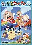 たこやきマントマン VOL.7 [DVD]