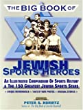 The Big Book of Jewish Sports Heros: An Illustrated Compendium of Sports History & The 150 Greatest Jewish Sports Stars (Judaica Sports Collectibles Library)