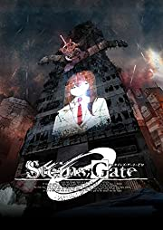 STEINS;GATE 0 【Amazon.co.jp限定特典付】