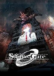 STEINS;GATE 0 【Amazon.co.jp限定特典付】
