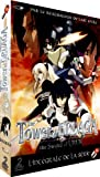 echange, troc The Tower of Druaga - Saison 2 : The Sword of URUK - Intégrale - VOSTFR