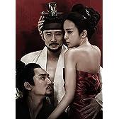 於于同(オウドン) ~朝鮮宮廷スキャンダル~ [DVD]