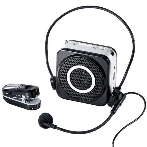 サンワダイレクト ワイヤレスマイク スピーカーセット ハンズフリー 拡声器 小型 10W 最大20m 400-SP048