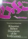 Khazarian Hebrew Documents of the Tenth Century