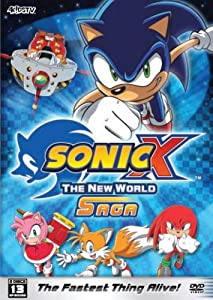 Amazon.com: Sonic X: The New World Saga- Season 1: Jason Griffith, Dan