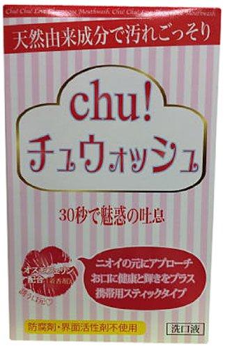chu チュウォッシュ 10ml×10包入