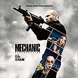 メカニック:ワールドミッション【オリジナルサウンドトラック】