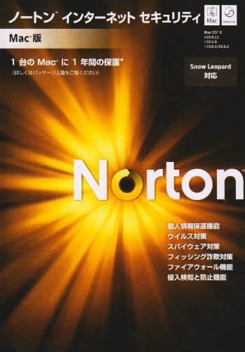 Norton Internet Security for Mac 4.1