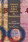 China's Local Public Finance in Transition