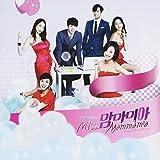 ミス・マンマミーア OST (KBS TVドラマ)