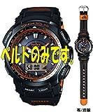 [カシオ]CASIO PRW-5100G, PRG-5100GB用 布製バンド(ベルト) [時計]