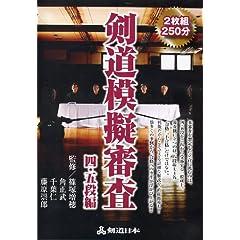 �����͋[�R�� �l�E�ܒi�� (DVD) (������{)