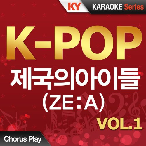 Watch Out!! (Originally Performed By ?????? Ze:A) [Karaoke Version] (47445)