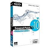 AHS Sound PooL vol.10 -あにおん・スイートPOP -