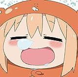 「かくしん的☆めたまるふぉ~ぜっ!」TVアニメ『干物妹!うまるちゃん』オープニングテーマ