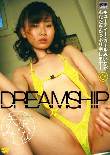 [矢沢みぃな] DREAMSHIP 矢沢みいな / CMG-075